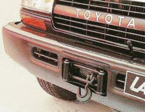 Toyota Land Cruiser Station Wagon HDJ80 VX