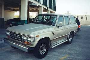 Toyota Land Cruiser Station Wagon FJ62